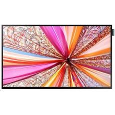 """SAMSUNG LFD 82"""" LH82QENELGC/EN - 1920 x 1080 , 8ms, HDMI, repro, VESA- pošk krabice"""