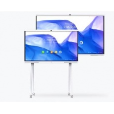 HUAWEI IdeaHub 86 inch rolling stand